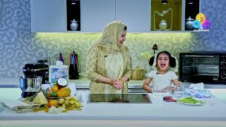 Jehan's kitchen | Flowers | Ep - 17