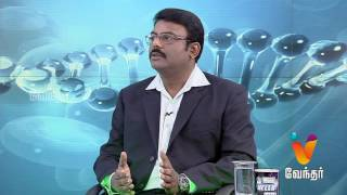 Hello Doctor – Plastic surgery - How it's performed 22-09-2016 | Medical Show in Tamil