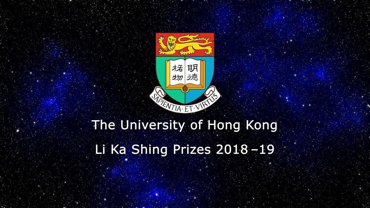 Li Ka Shing Prize