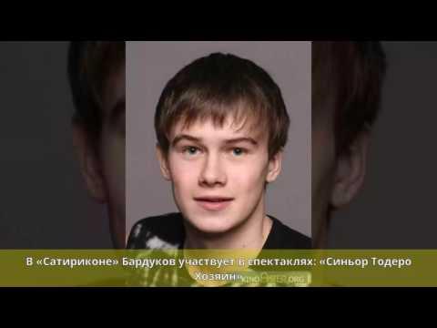 Бардуков, Алексей Игоревич - Биография