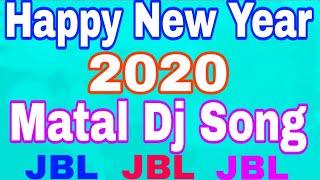 New Dj Kob Mix Happy New Year 2020 Hard Bass Dj Song 2019 Bangla Hindi Dj Purulia 31 Night Dj Antu