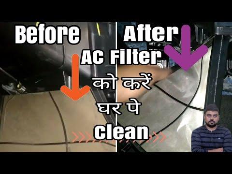 What is cabin air filter/Ac Air Filter?  Tiago/Tigor/Nexon cabin Air Filter Cleaning | Hindi