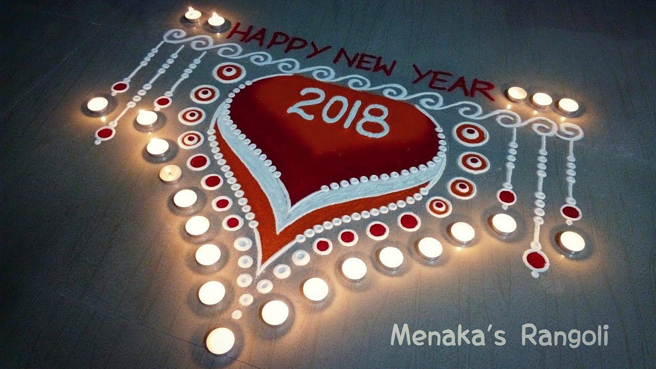 Happy New Year New Rangoli 39