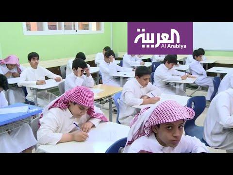 نشرة_الرابعة | عودة الاختبارات التحريرية لمدارس السعودية  - نشر قبل 2 ساعة