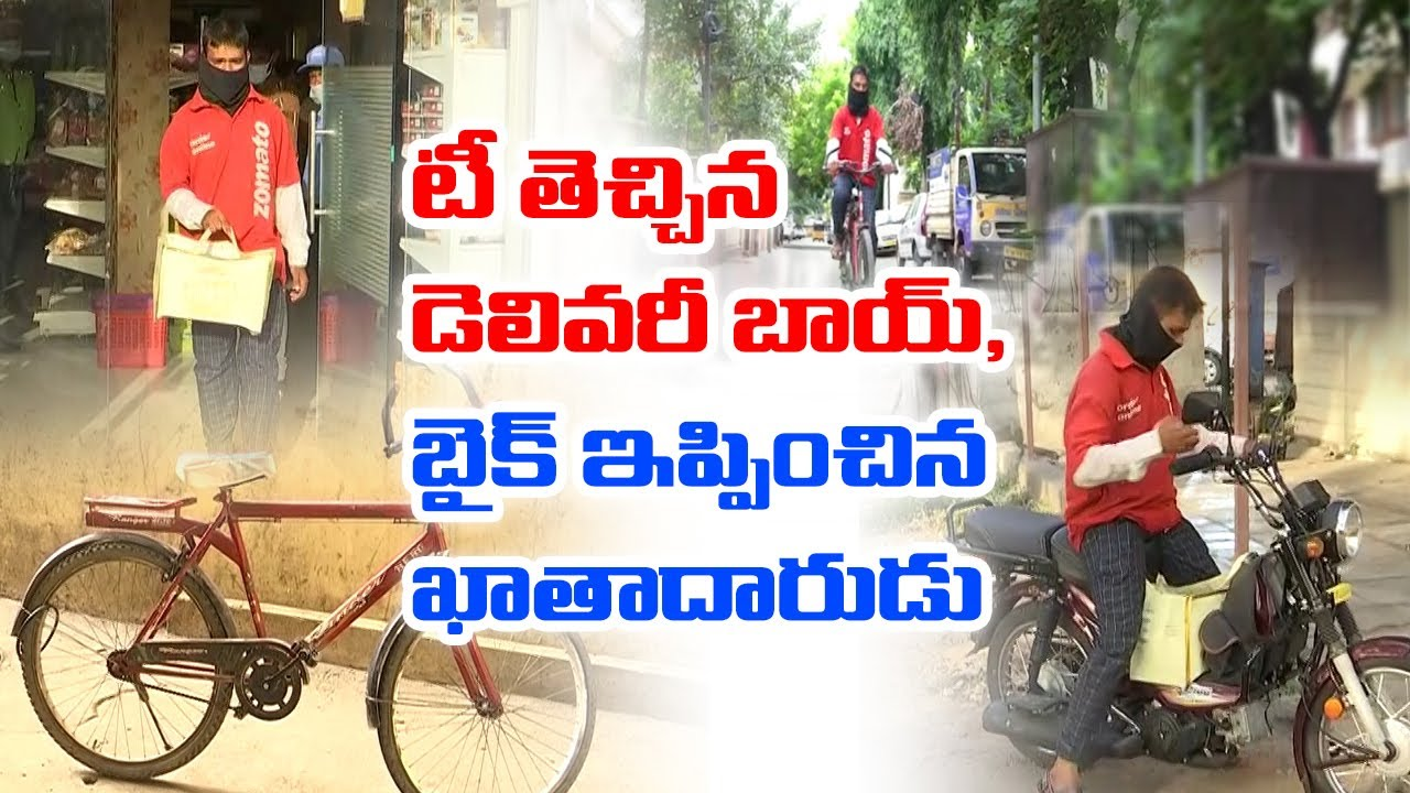 Great Hyderabad Food & Travel Club   Changes the Life of a Delivery Boy Named Akhil