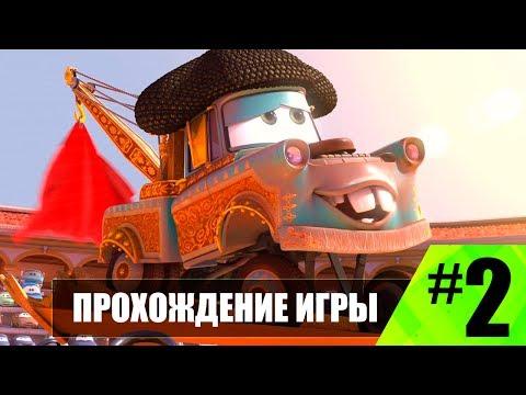 [ ТАЧКИ МУЛЬТФИЛЬМ для ДЕТЕЙ ] «Мультачки: БАЙКИ МЭТРА». Мультфильм про МАШИНКИ на русском для детей