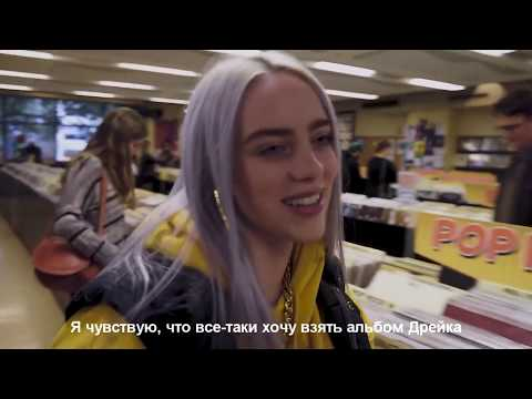 Кем Тайно Одержима Билли Айлиш? (rus Sub) | Billie Eilish Is Secretly Obsessed With Who?! | LP Spree