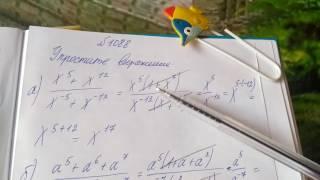 1088 Алгебра 8 класс упростите выражение тема Степени свойства показателей степень