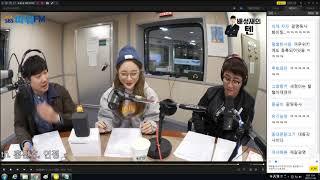 20181106 생녹방 [배성재의텐] 우주소녀 연정, 홍진호 - 콩까지 마,피아 [11월 18일 방송분]