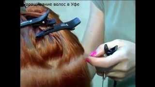Наращивание волос в Киеве. Мастер по наращиванию волос Наталья Тютюнник.
