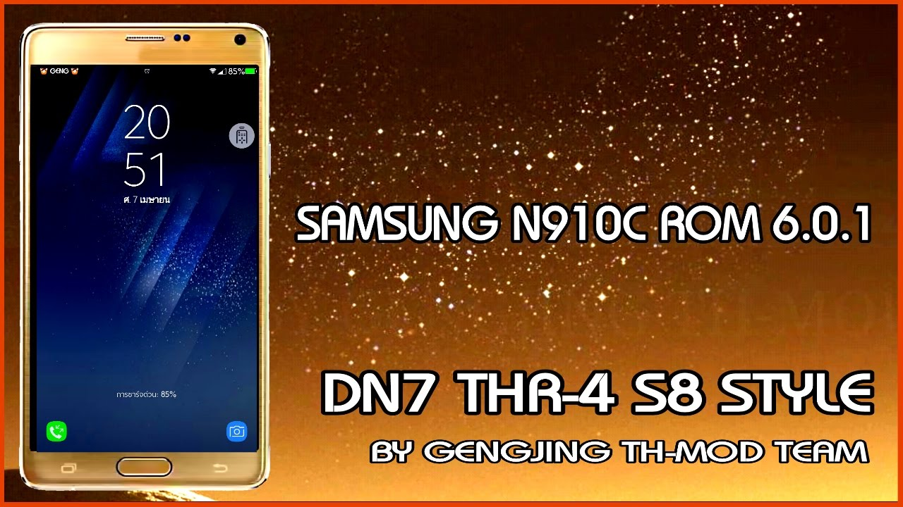 DN7 THR 4 S8 STYLE ROM 6 0 1 FOR N910C (This video replaces accidentally  deleted video)