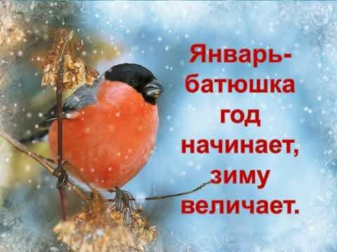 Пословицы и поговорки о зиме ДБ