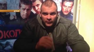 Максим  Тесак  Марцинкевич изменился до неузноваемости в тюрьме