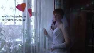песня для жениха