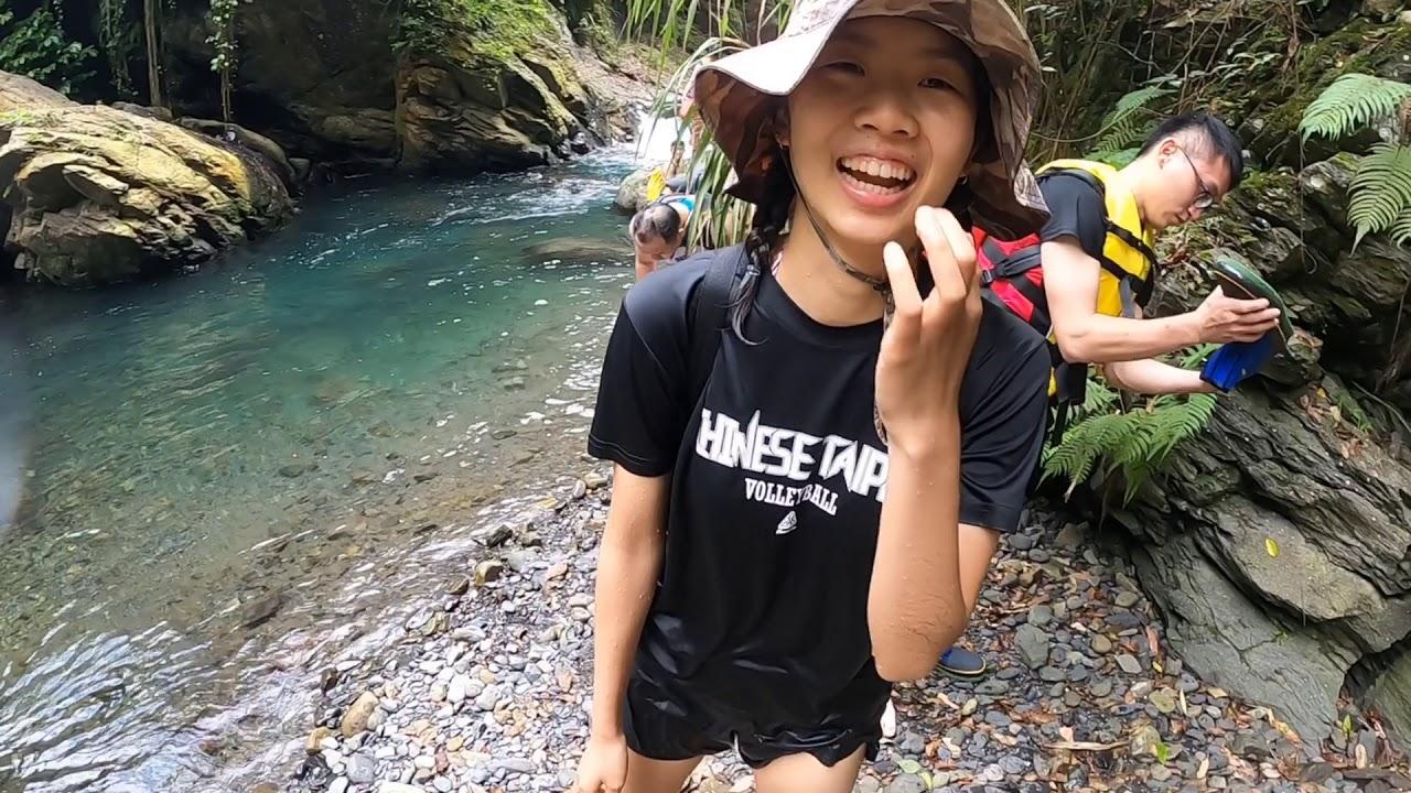 新竹 麥巴來溪 雙龍瀑布 - YouTube