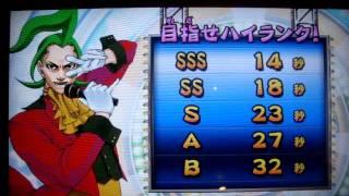 【ザ★ビシバシ】 PLAYER:II-L,Y.S-Y いないいないばぁ thumbnail