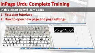 InPage Urdu Page Settings | First user interface of Inpage | Inpage Urdu Complete Training