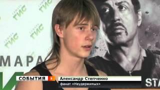 В Самаре состоялась премьера фильма «Неудержимые 2»