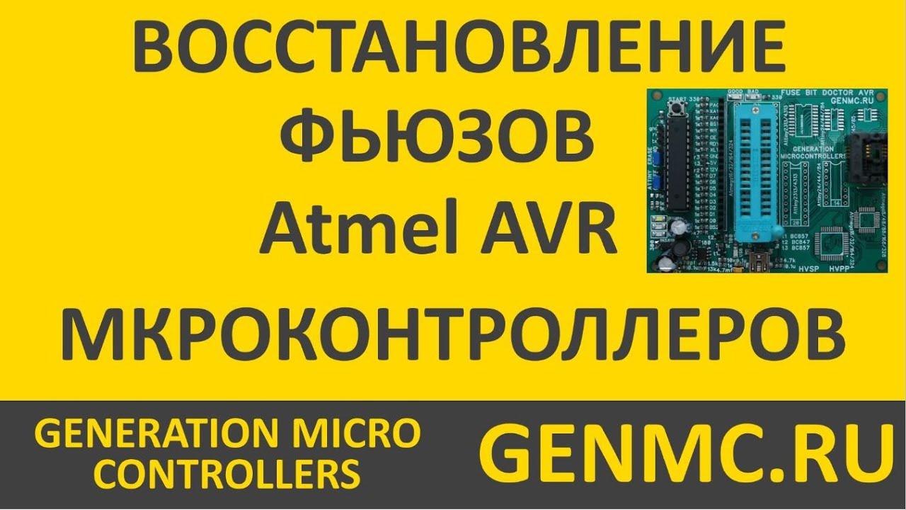 HVSP Programmer AVR Freaks