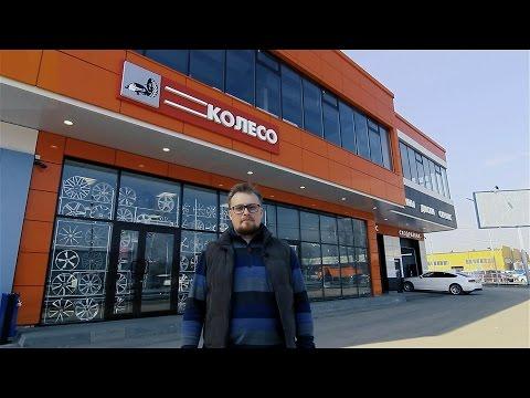 Крупнейший легковой и грузовой шинный центр VIANOR в Твери