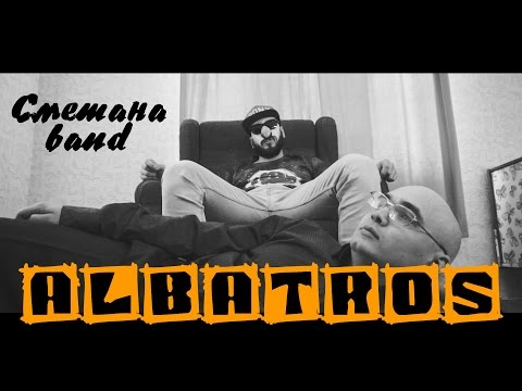 Сметана Band - Albatros