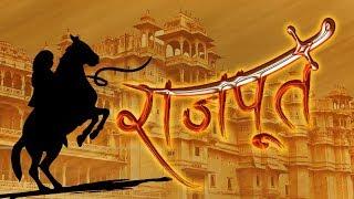 Rajputon Ka Itihas..... राजपूतों का इतिहास ...