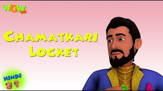 Chamatkari Locket - Motu Patlu in Hindi WITH ENGLISH, SPANISH & FRENCH SUBTITLES