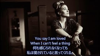 洋楽 和訳 Lauren Daigle - You Say Video