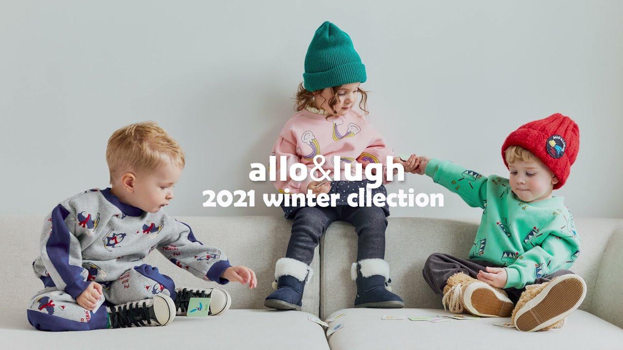 allo&lugh '21 Winter Collection