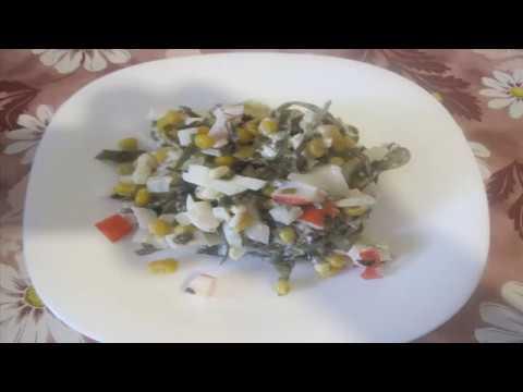 Салат с морской капустой, крабовыми палочками и кукурузой