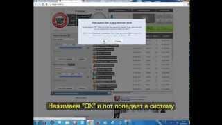 Cargo boss ru регистрация и выставление груза на торги