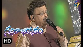 Sirimalle neeve Song  SP Balu Performance   Swarabhishekam   29th October 2017   ETV  Telugu