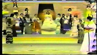 Miss Universe 1975 Top 12