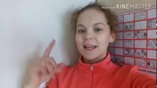 Vlogmas/ много девочек/ первый день / опробование
