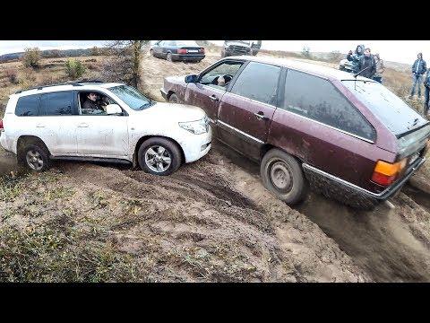 Audi quattro против внедорожников в ПЕСКЕ! Есть ли шанс???