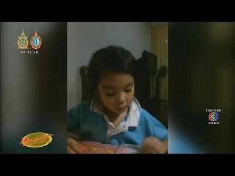 เรื่องเล่าเช้านี้ 'น้องใบพลู' หนูน้อยสัญชาติไทย โชว์พูดภาษาอังกฤษคล่องเกินวัย