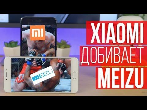 Продажа телефонов meizu в сервисе объявлений ☛ olx. Ua украина ✓. Meizu mx6 4/32 gb grey меизу мх 6 32гб идеал полный комплект телефон.