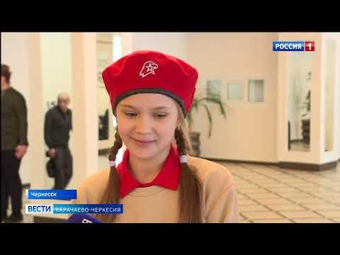 Вести Карачаево-Черкесия 23.01.2020