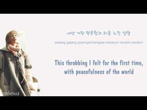 U R  Taeyeon HanRomEng Lyrics