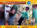 dadranagar haveli group of men attempt to rape girl video goes viral zee 24 kalak
