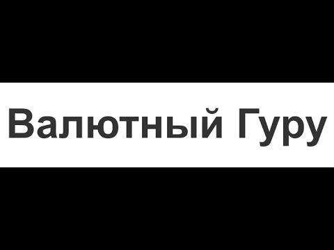 Лучшие брокеры форекс 2014 forex учебное пособие. юрий иванов