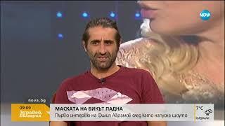 """Отпадналият участник от """"Маскираният певец"""""""