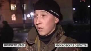 Разведчики внутренних войск МВД
