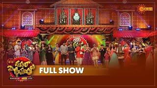Dussehra Pelli Choopulu - Full Show | Special Show | Gemini TV