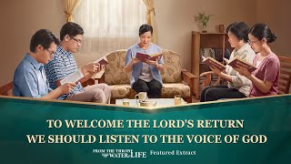 "Gospel Movie Extract 3 From ""From the Throne Flows the Water of Life"": To Welcome the Lord's Return We Should Listen to the Voice of God"