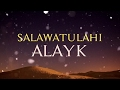 Hafs Al Gazzi feat. Suffyan HABEEB ALLAH OFFICIAL NASHEED VIDEO