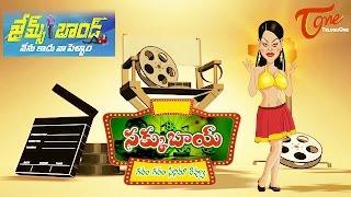 James Bond Review   Sakku Bai   Gharam Gharam Cinema Review