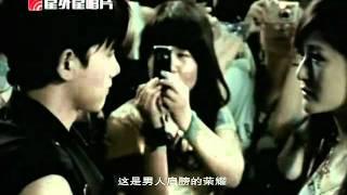 张杰《让你依靠》自制MV