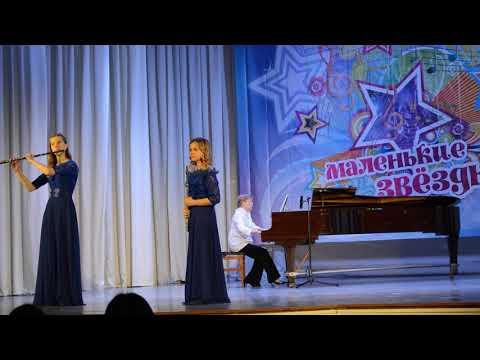 Трофимова Наталья, Журавлёва Алёна. г. Златоуст