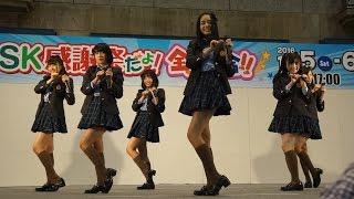 2016年11月06日(日) 15:00~ 岡山県岡山市 コンベックス岡山 RSK感謝祭...